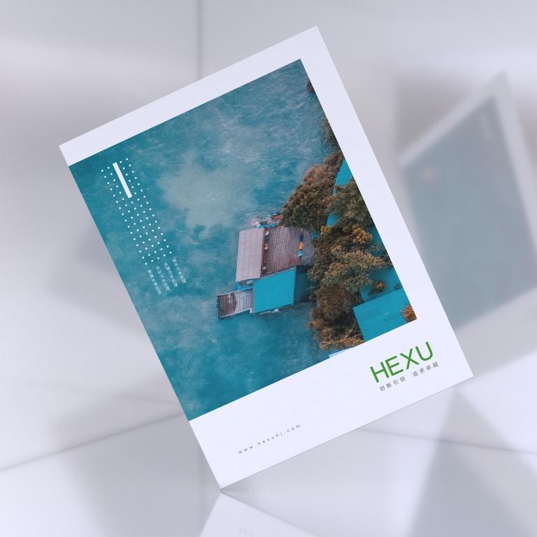 合续环境企业宣传册设计