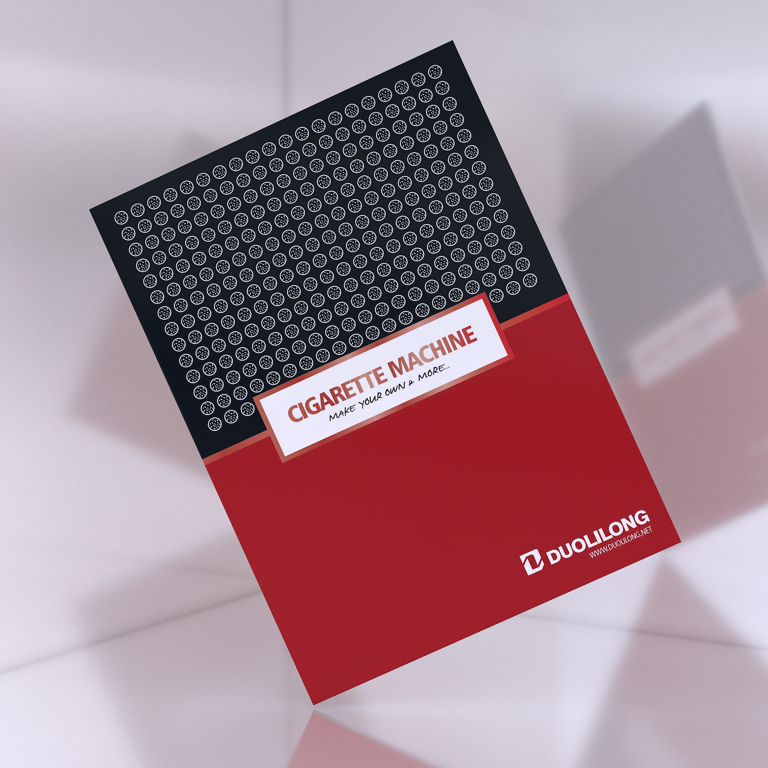 卷烟机产品册子设计
