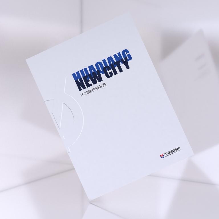 高端地产画册设计
