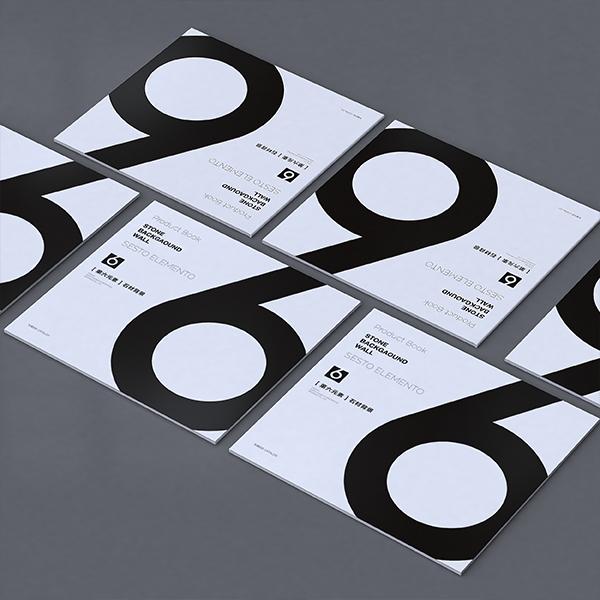 画册设计,宣传册设计
