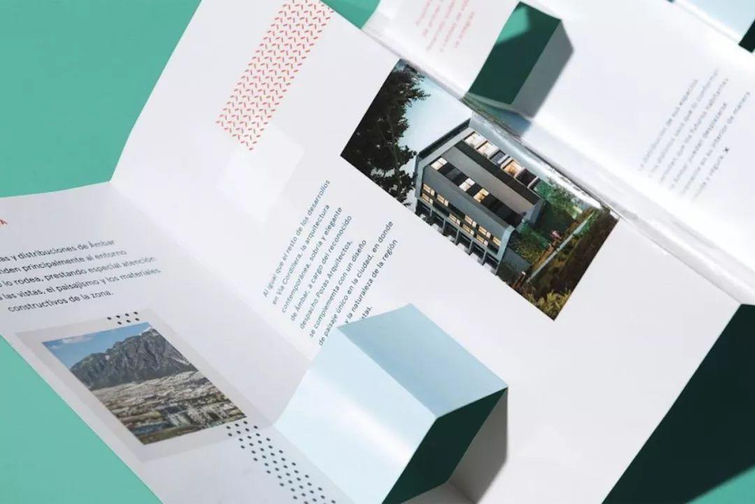 设计公司宣传册