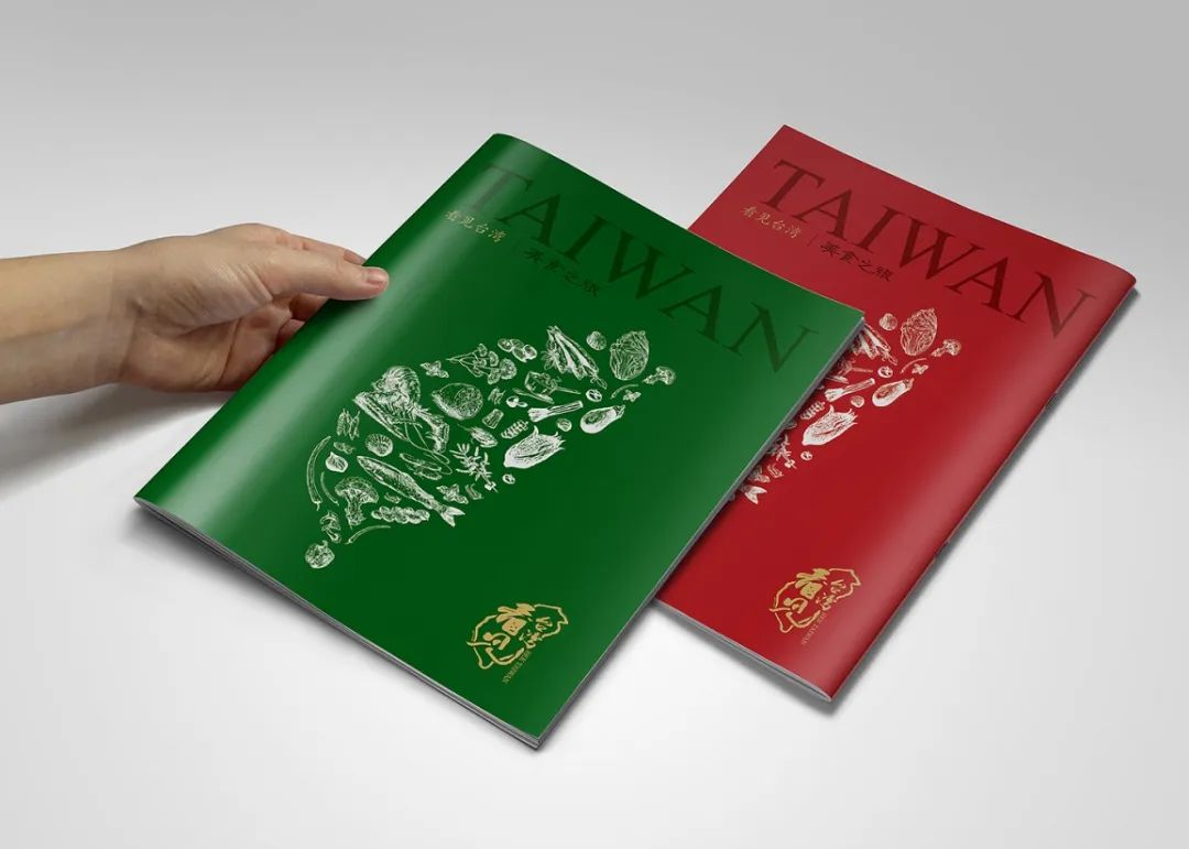 招商画册设计,大气国际化