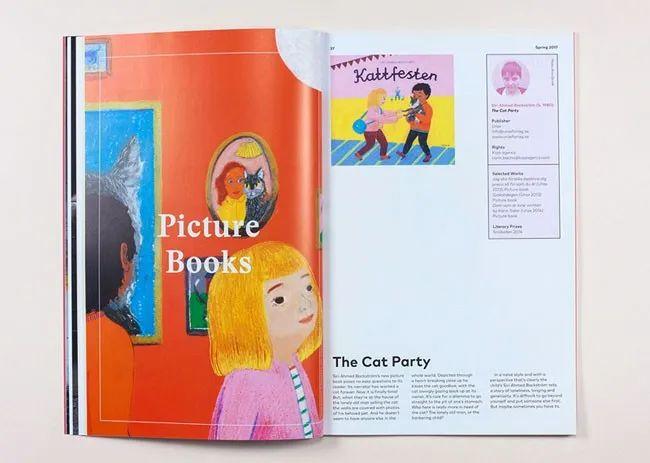 化妆品画册画册版式设计