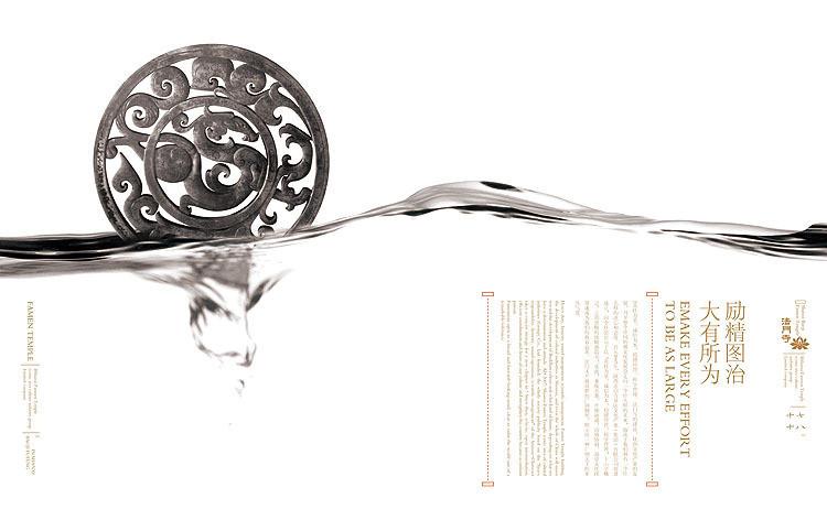 画册封面设计欣赏