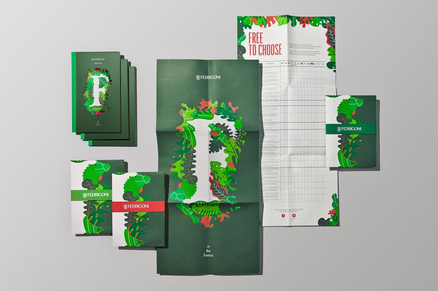 环保画册设计