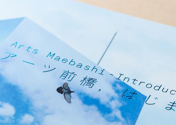 设计画册必看,美术馆画册设计案例