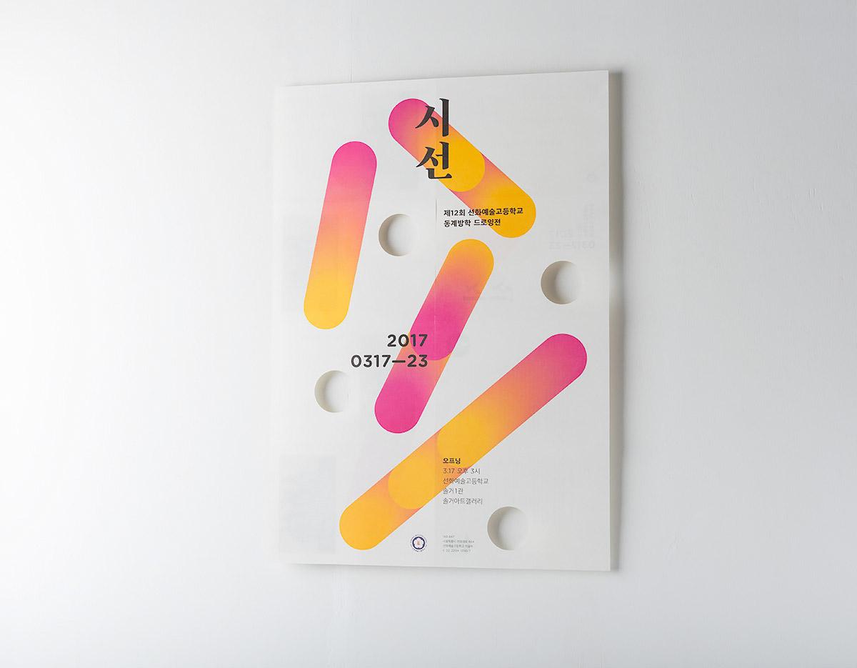 科技画册设计,宣传折页设计