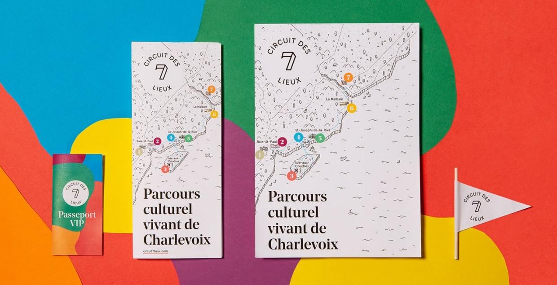 旅游宣传册设计制作