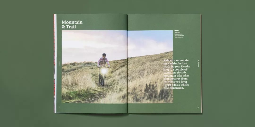 自行车产品画册设计,企业宣传画册印刷