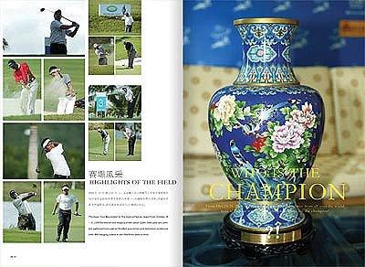 西安宣传册设计