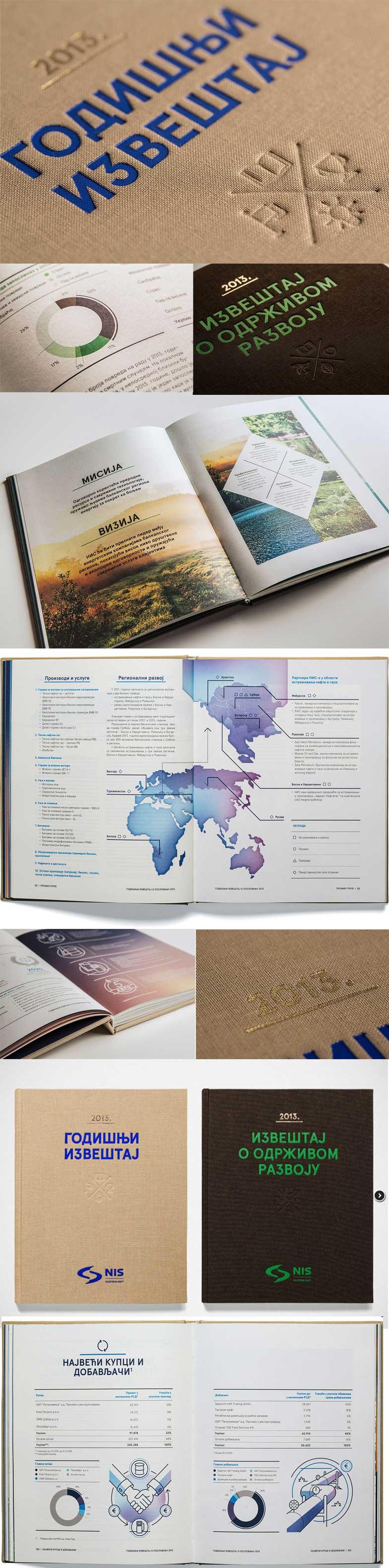 精美宣传手册设计