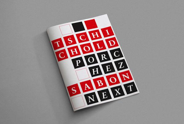 宣传画册设计排版
