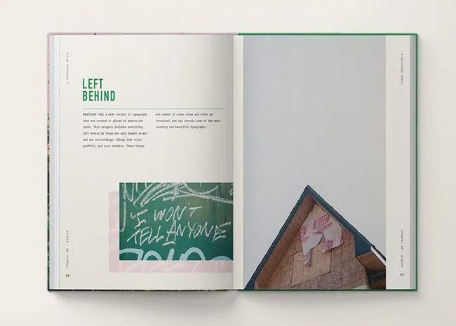 酒店画册设计