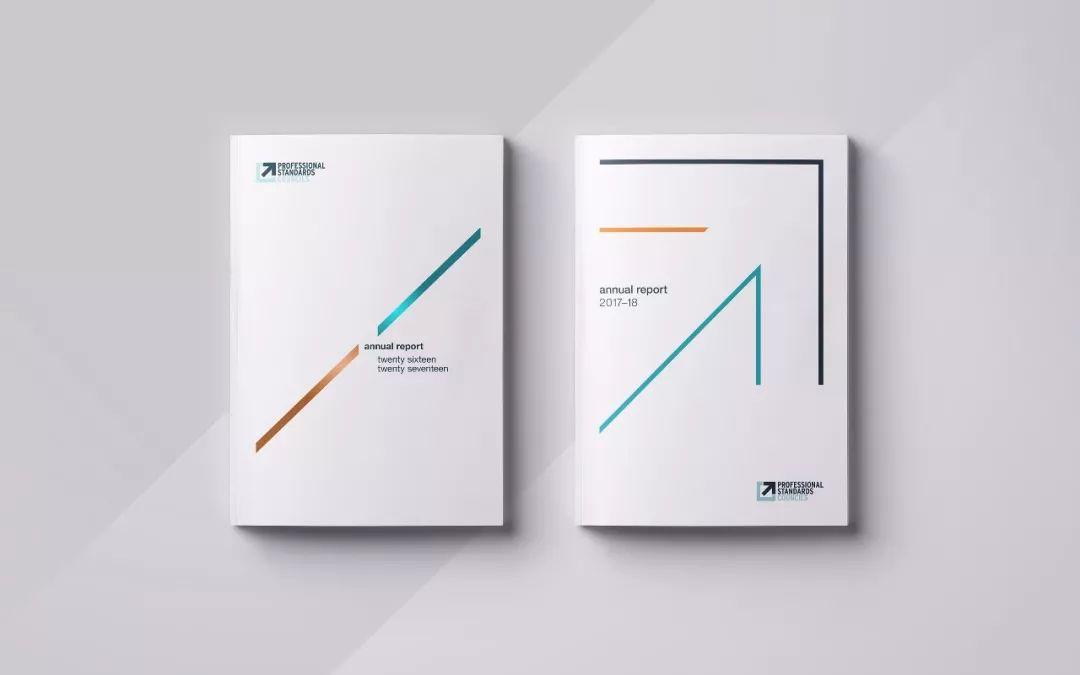 简约画册版式设计