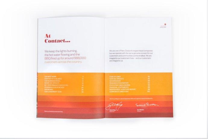 通讯企业宣传册设计制作