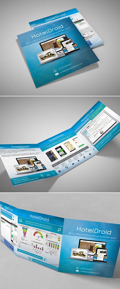 北京画册设计公司制作宣传册