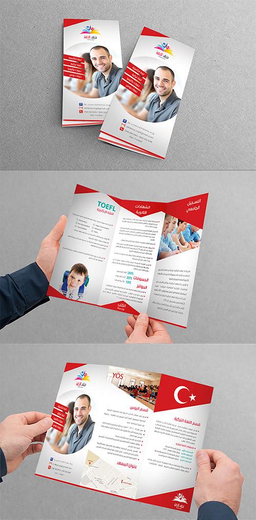 微信电子宣传册欣赏