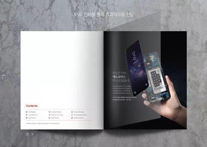 韩国手机画册设计作品