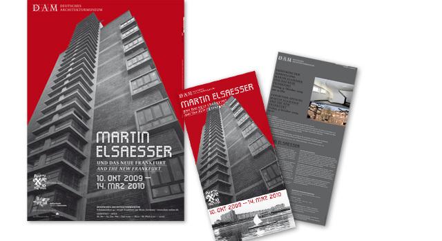 东莞画册设计分享品牌推广折页海报设计-5
