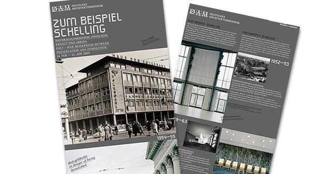 东莞画册设计分享品牌推广折页海报设计-1