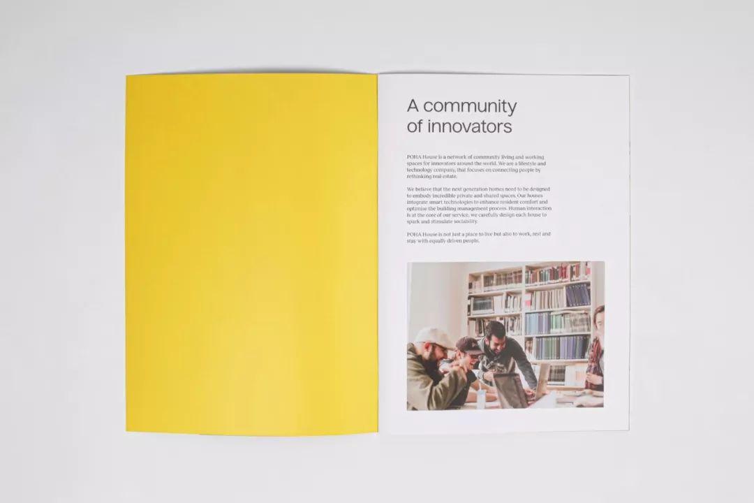 宣传册的设计,简约而不简单