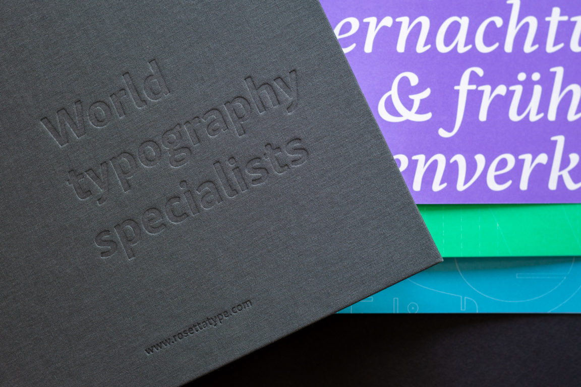 产品宣传册设计获奖作品
