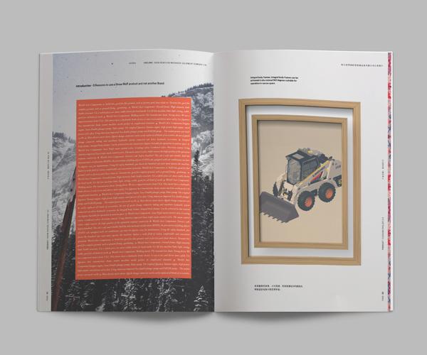 机械公司画册设计制作