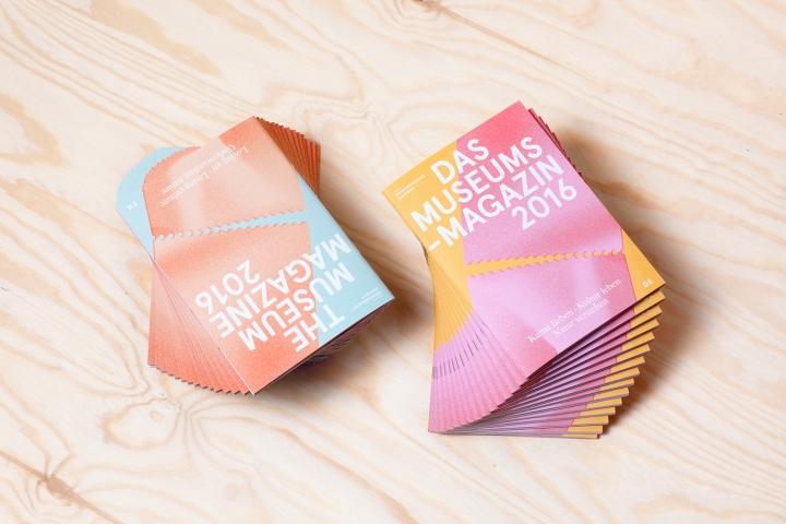 企业形象画册设计公司案例:公司宣传册设计样本