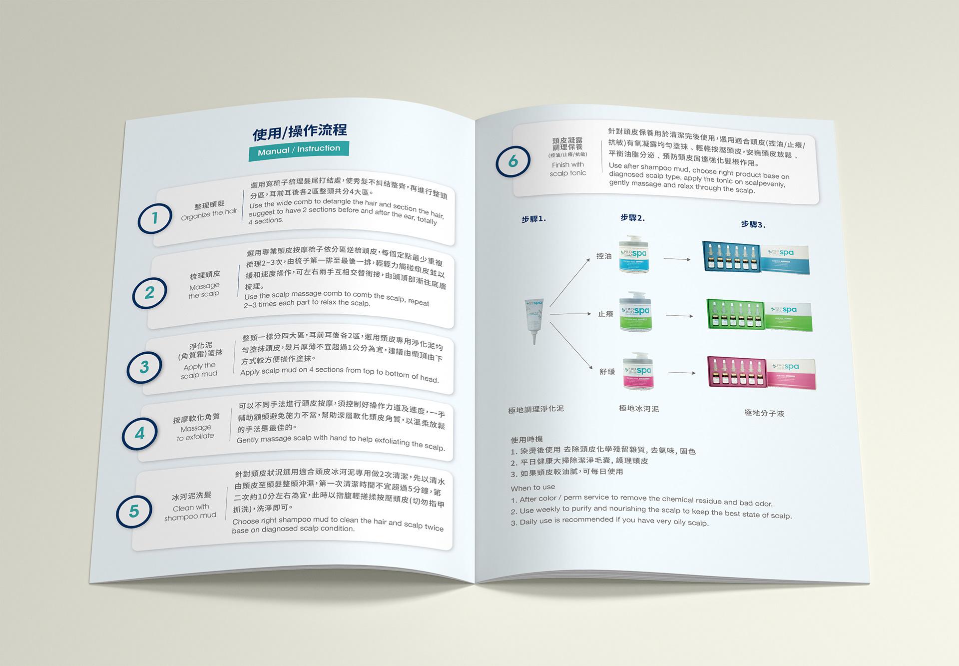 水泥公司画册设计