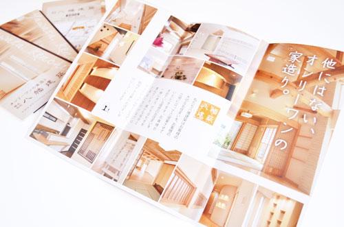 设计宣传册啥重要?如何做好品牌宣传册?日本三折页宣传册设计案例
