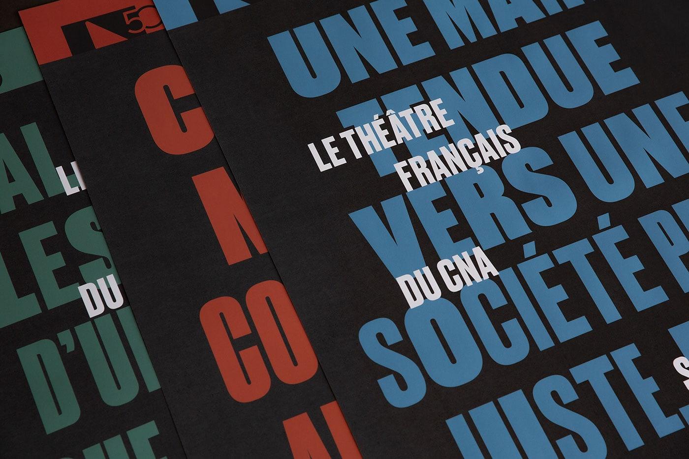 国家艺术中心宣传册设计制作